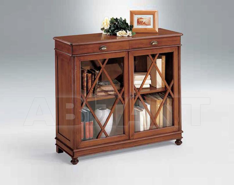 Купить Шкаф книжный Metamorfosi Focolare 6645