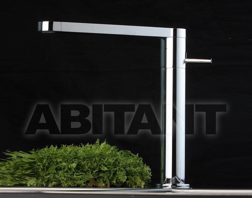Купить Смеситель для раковины Hego Waterdesign  2012 0L300101F
