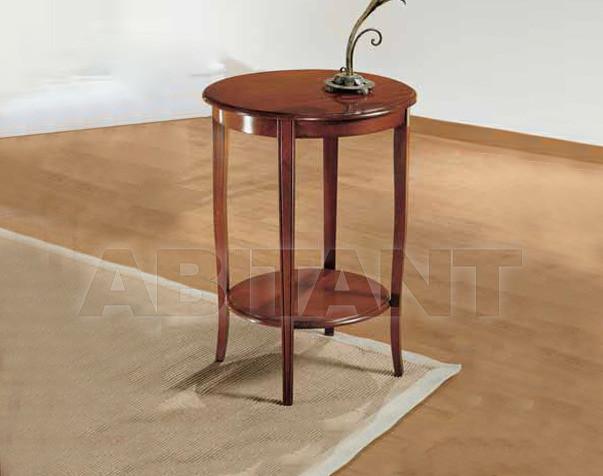 Купить Столик приставной Metamorfosi Focolare 6868