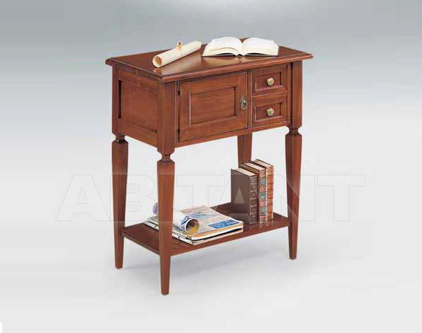 Купить Столик приставной Metamorfosi Focolare 6870