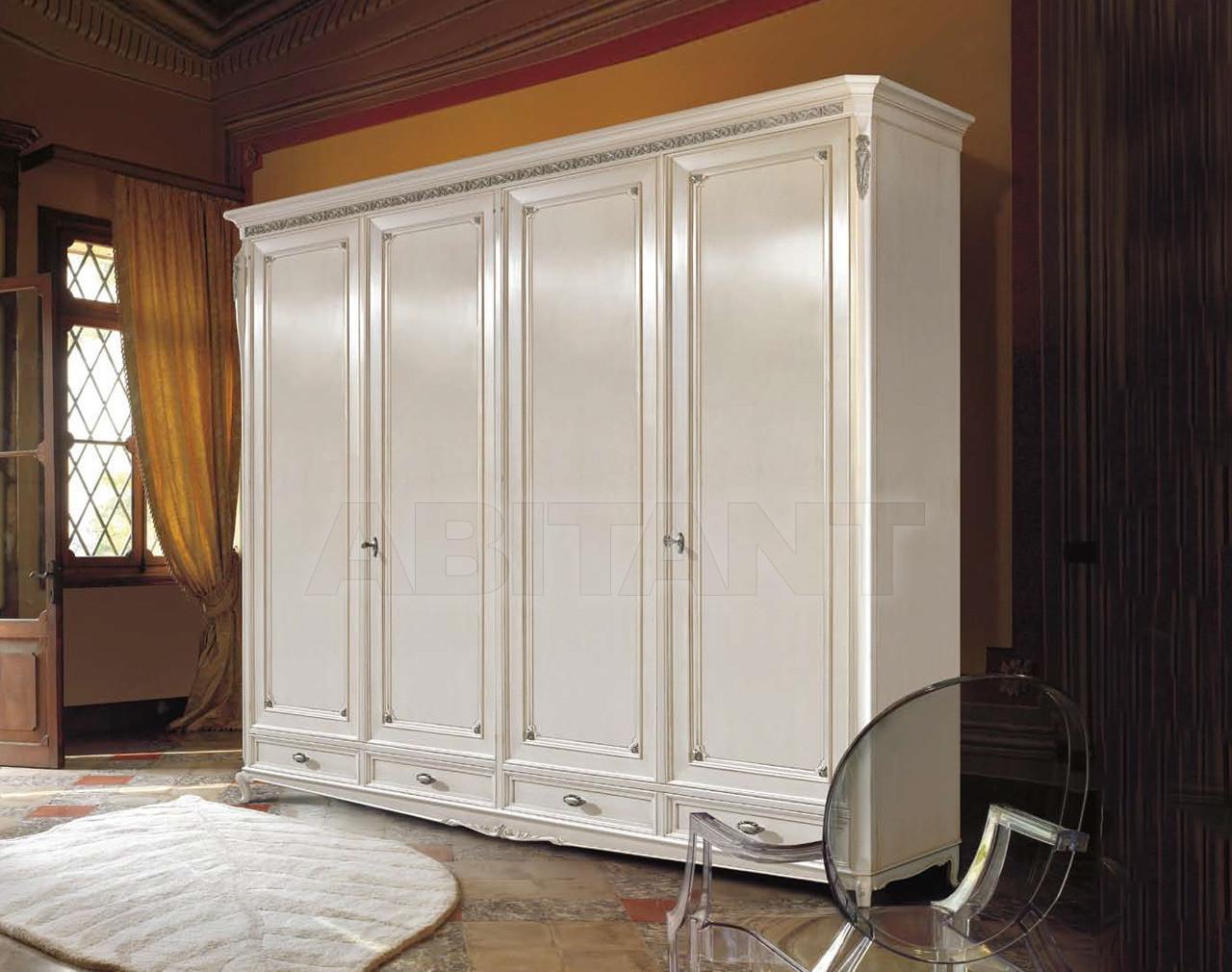 Купить Шкаф гардеробный Metamorfosi Dolce Vita D180