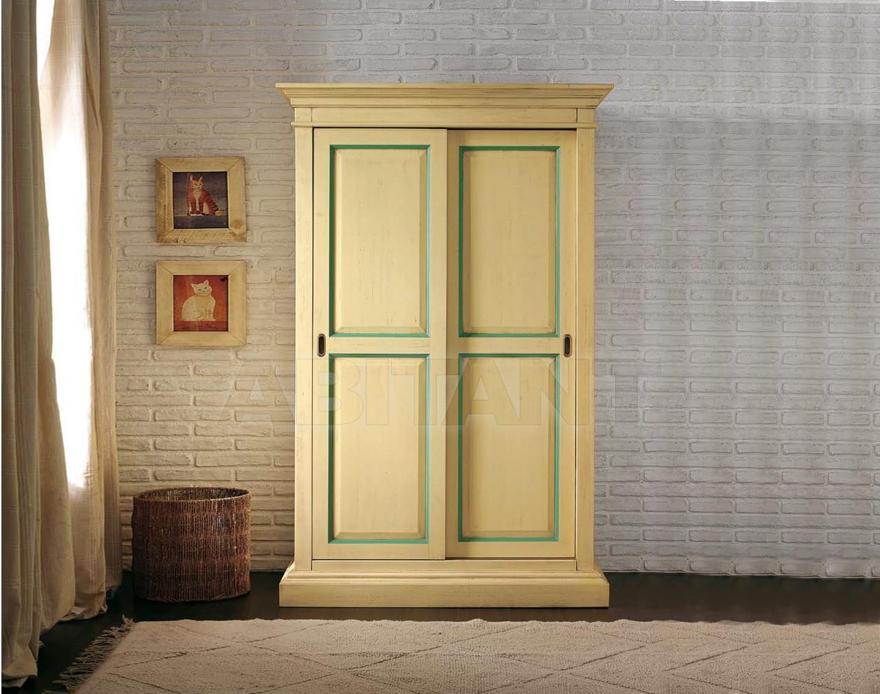 Купить Шкаф гардеробный Metamorfosi Ne Facciamo Di Tutti I Colori 6345/C