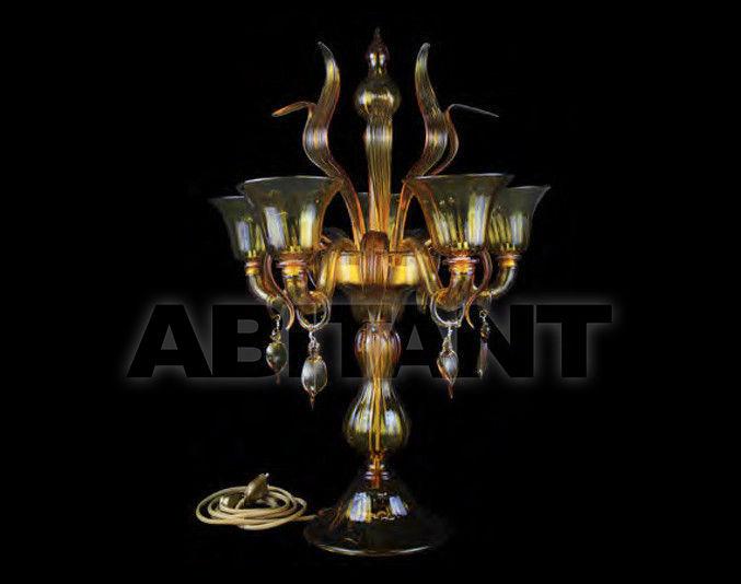 Купить Лампа настольная Multiforme Creazioniuno F0278-5-A