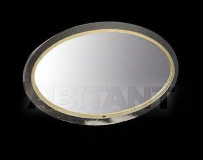 Купить Зеркало настенное Formitalia Dining Mirror oval