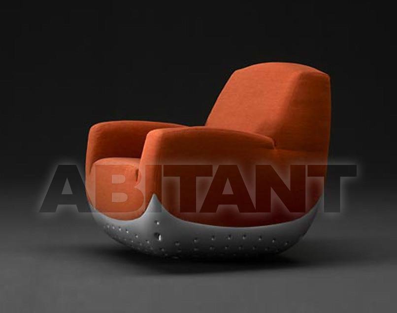 Купить Кресло Paolo Castelli  Domodinamica swing orange