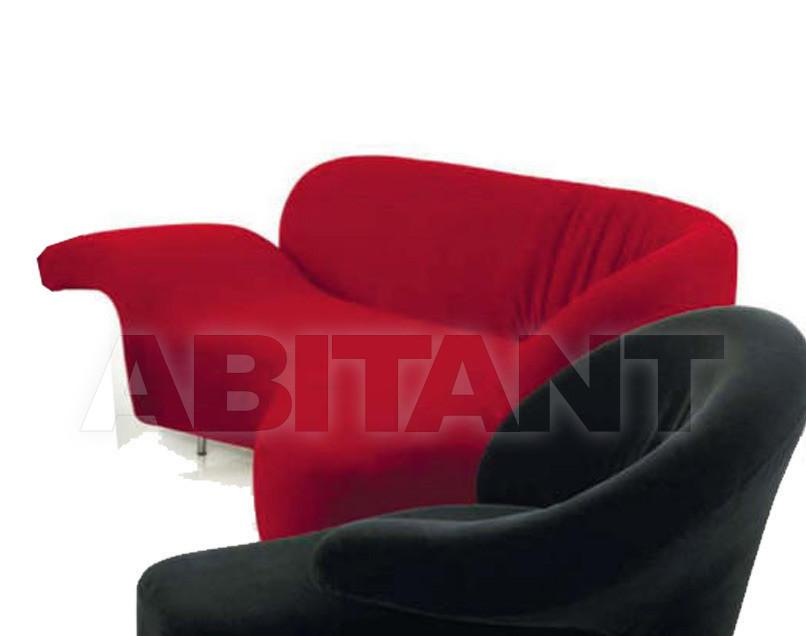 Купить Диван Edra Edition 2011 ANS020