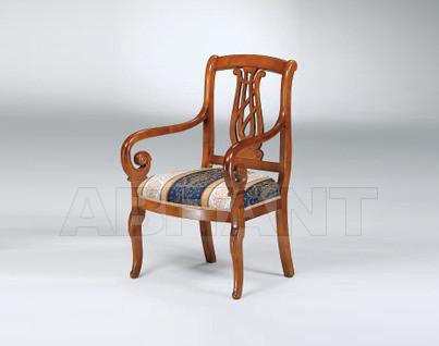 Купить Кресло Metamorfosi Il Mobile In Stile 5966