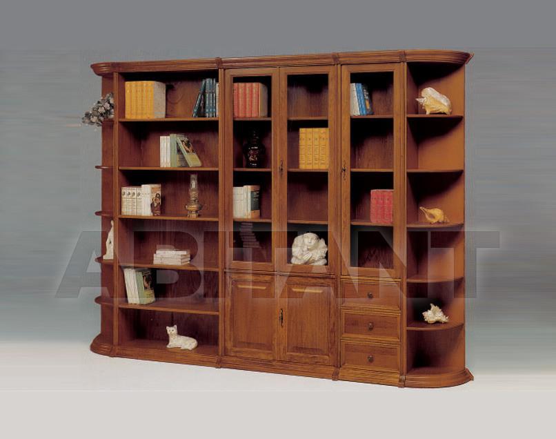 Купить Библиотека Metamorfosi Il Mobile In Stile 5308