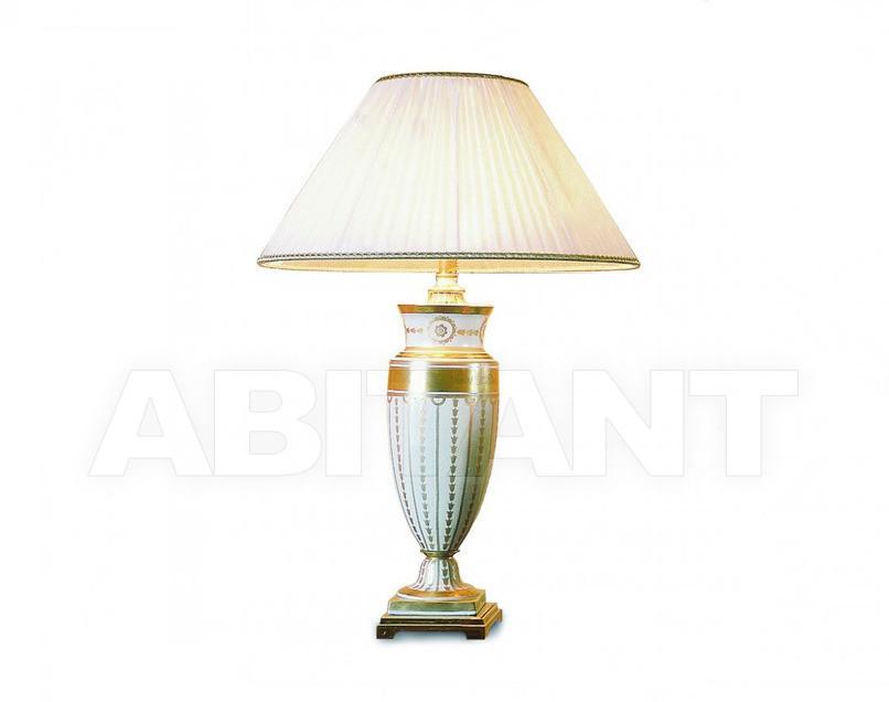 Купить Лампа настольная Giulia Mangani Firenze Lilium 21665P