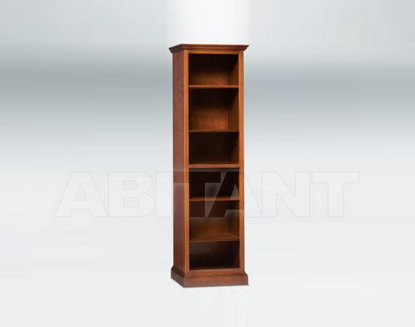 Купить Шкаф книжный Metamorfosi Il Mobile In Stile 5382
