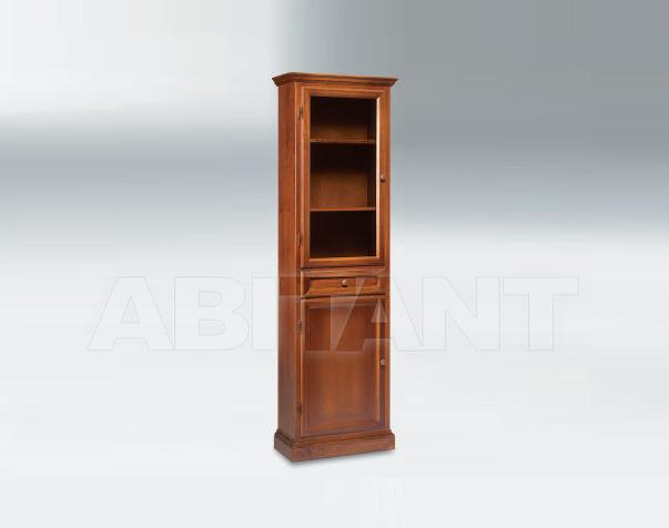 Купить Шкаф книжный Metamorfosi Il Mobile In Stile 5383