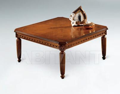 Купить Столик кофейный Metamorfosi Il Mobile In Stile 5789