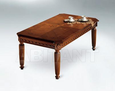 Купить Столик кофейный Metamorfosi Il Mobile In Stile 5792