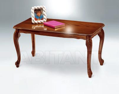 Купить Столик кофейный Metamorfosi Il Mobile In Stile 5803