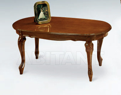 Купить Столик кофейный Metamorfosi Il Mobile In Stile 5813