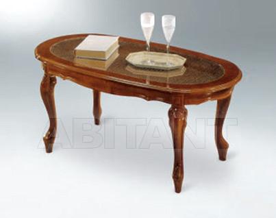 Купить Столик кофейный Metamorfosi Il Mobile In Stile 5815