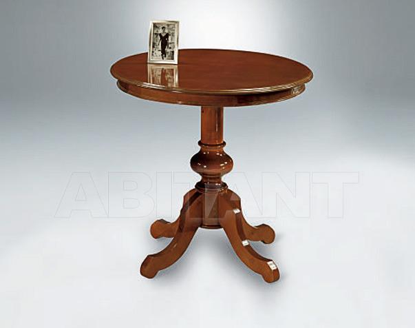 Купить Столик кофейный Metamorfosi Il Mobile In Stile 5829
