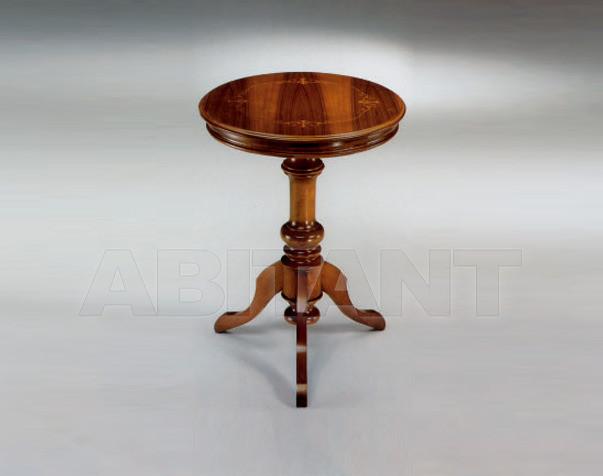 Купить Столик кофейный Metamorfosi Il Mobile In Stile 5837