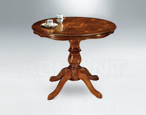 Купить Столик кофейный Metamorfosi Il Mobile In Stile 5839