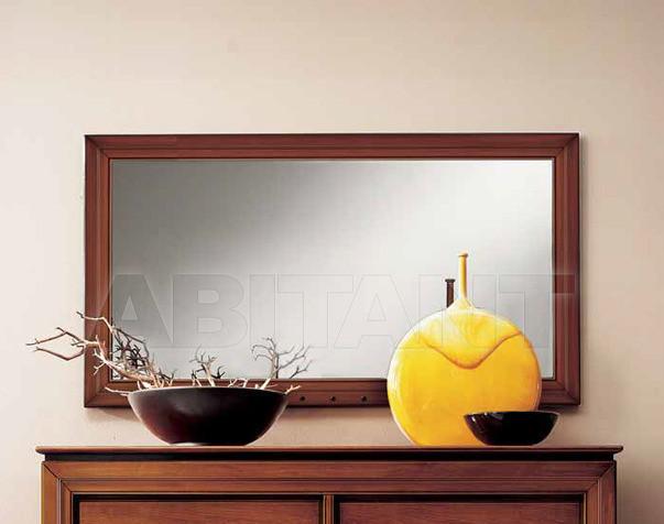 Купить Зеркало настенное Metamorfosi Sogni Moderni 2085/P
