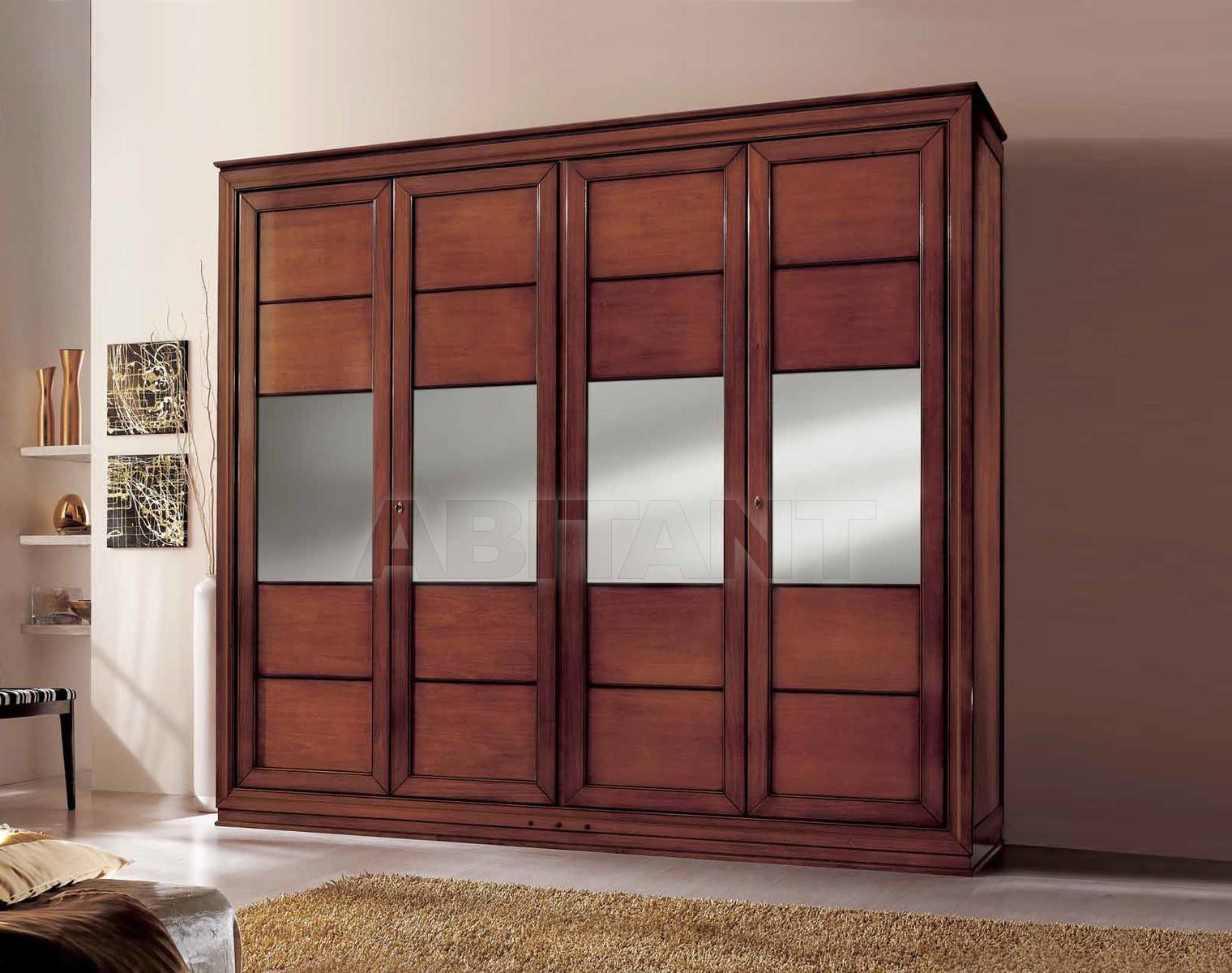 Купить Шкаф гардеробный Metamorfosi Sogni Moderni 2088/P