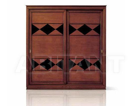 Купить Шкаф гардеробный Metamorfosi Sogni Moderni 2094/P
