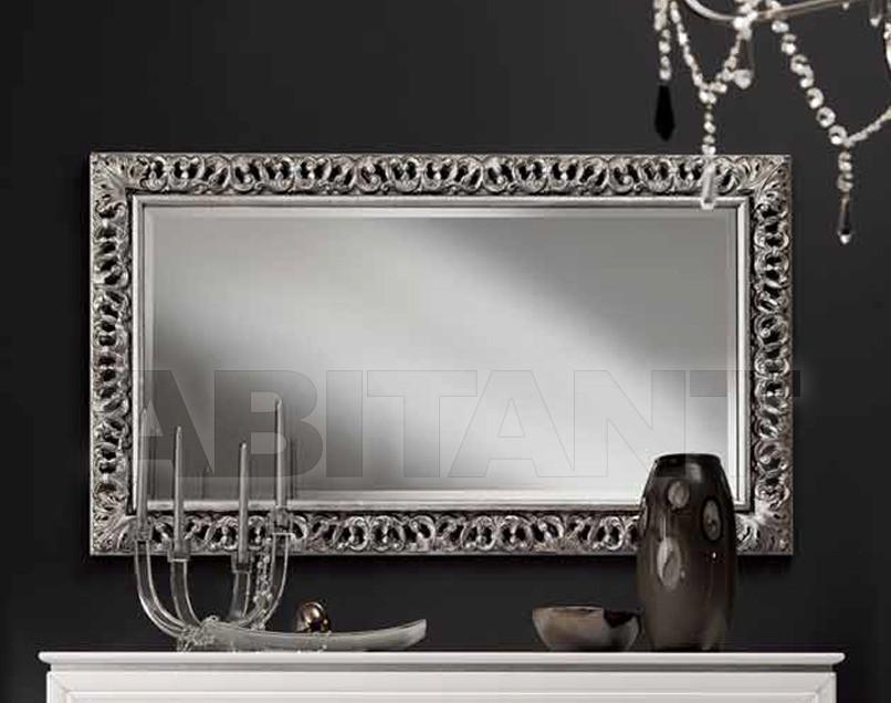 Купить Зеркало настенное Metamorfosi Sogni Moderni 2107/P