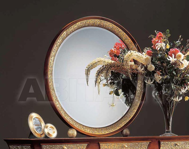 Купить Зеркало настольное ESEDRA Isacco Agostoni Contemporary 1103 MIRROR