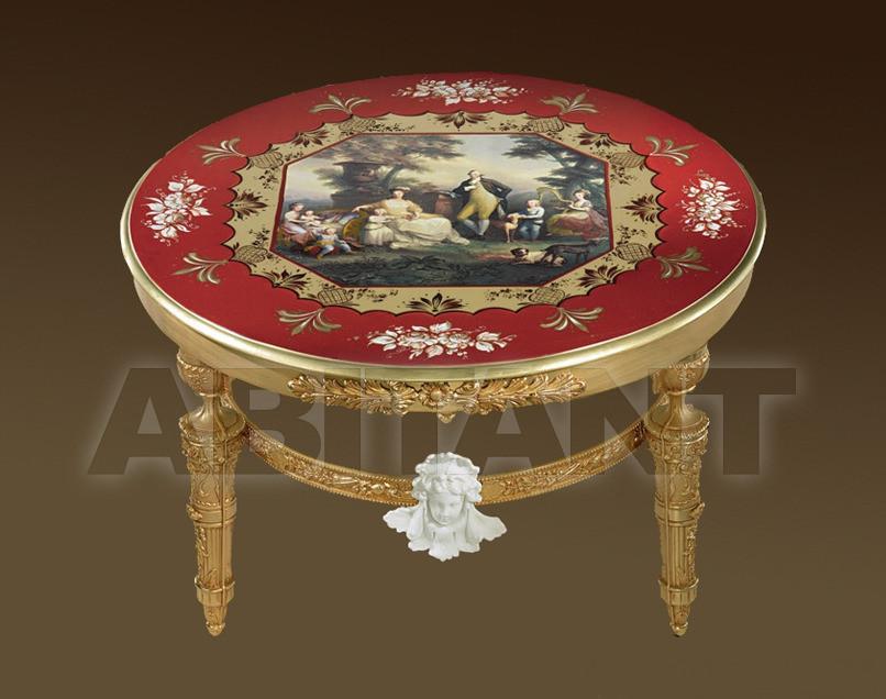 Купить Столик журнальный F.B.A.I. Candeliere 4225