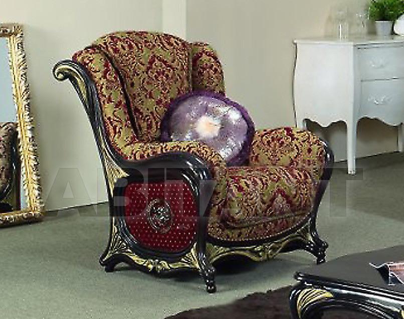 Купить Кресло AR.T.EX  Collpriv 2010 Valentina Armchair