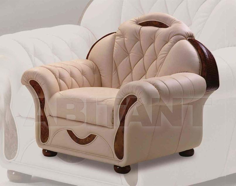 Купить Кресло AR.T.EX  Qec 2010 Coco Armchair