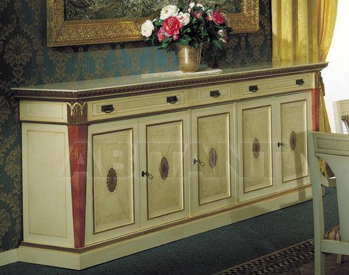 Купить Буфет KOROR Asnaghi Interiors Diningroom Collection 981151