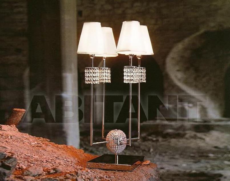 Купить Торшер Italamp 2012 T900/LT