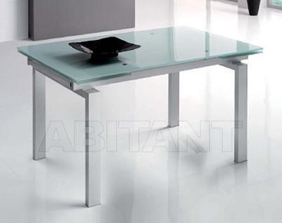 Купить Столик приставной Target Point Giorno TA109