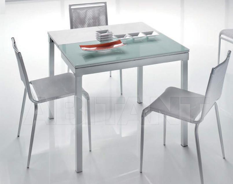 Купить Столик приставной Target Point Giorno TA135