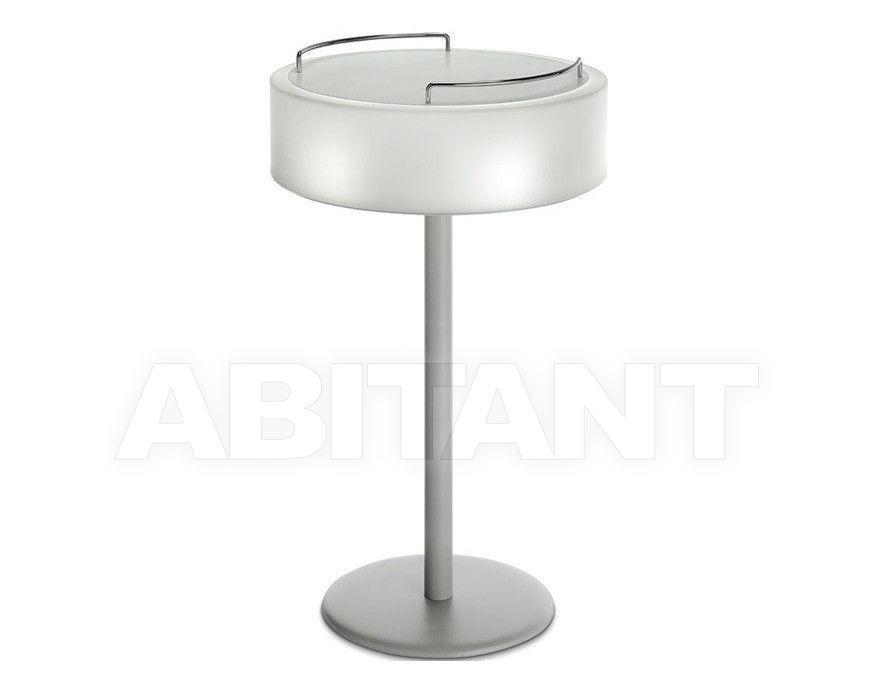 Купить Стол сервировочный Modo Luce Floor ATIEHH070D01