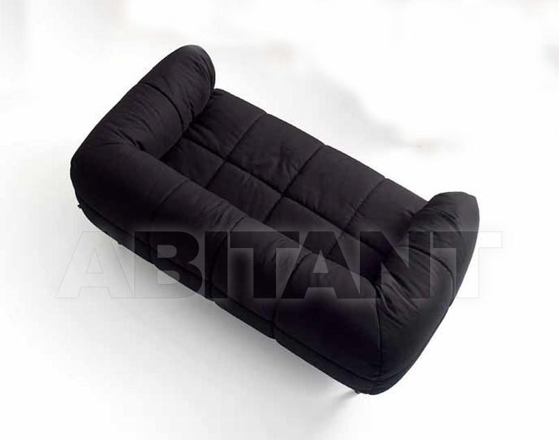 Купить Диван Arflex Estero 2012 11845 black