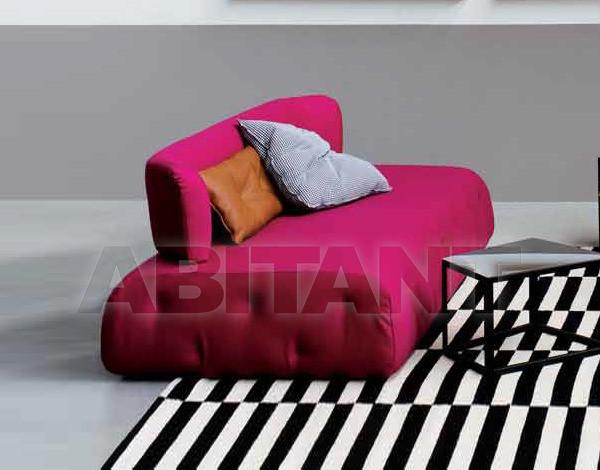 Купить Диван Arflex Estero 2012 2250 red