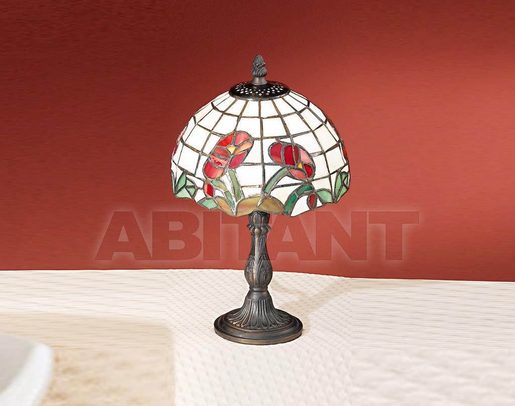 Купить Лампа настольная Kolarz Solution 1170.71