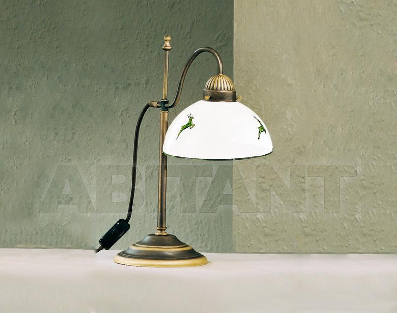 Купить Лампа настольная Kolarz Solution 731.71.GV1 100