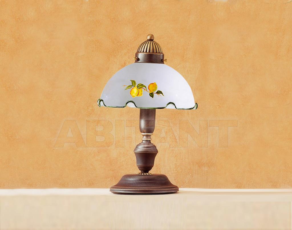 Купить Лампа настольная Kolarz Solution 731.73.GV1 116