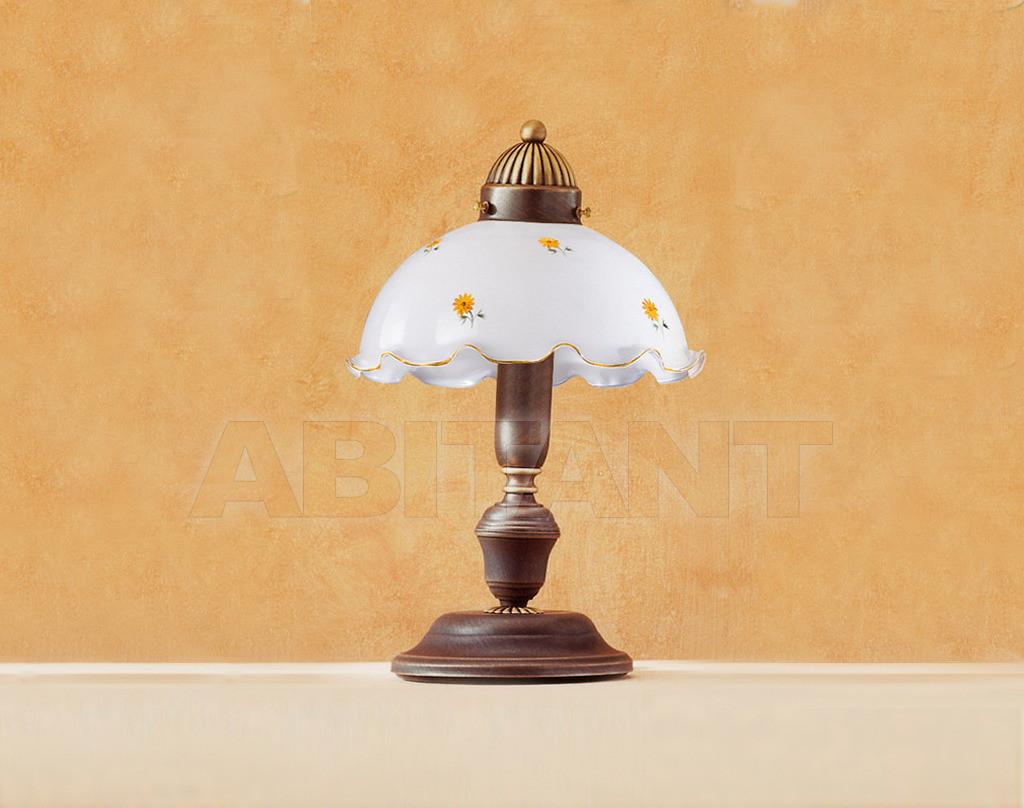 Купить Лампа настольная Kolarz Solution 731.73.GV1 93