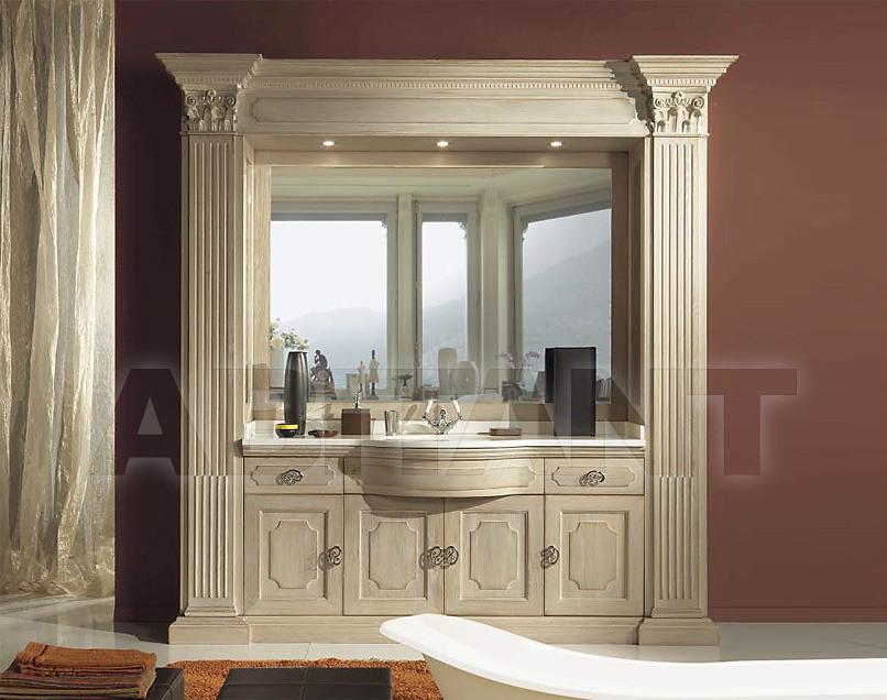 Купить Композиция Arte Antiqua Charming Home 791