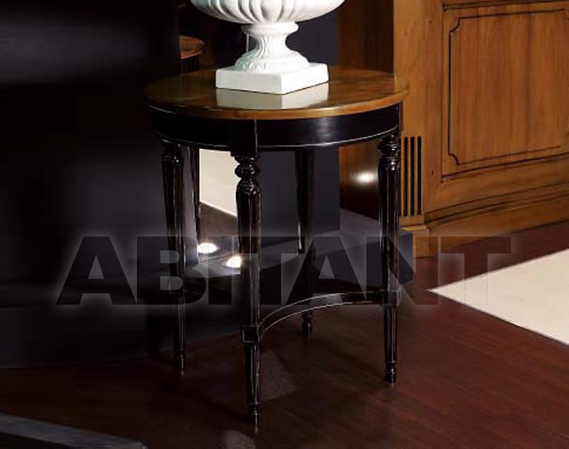 Купить Столик приставной Arte Antiqua Charming Home 2010