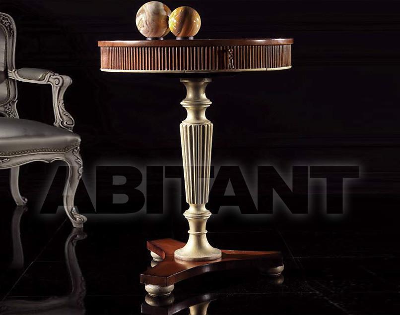Купить Столик кофейный Arte Antiqua Charming Home 2426