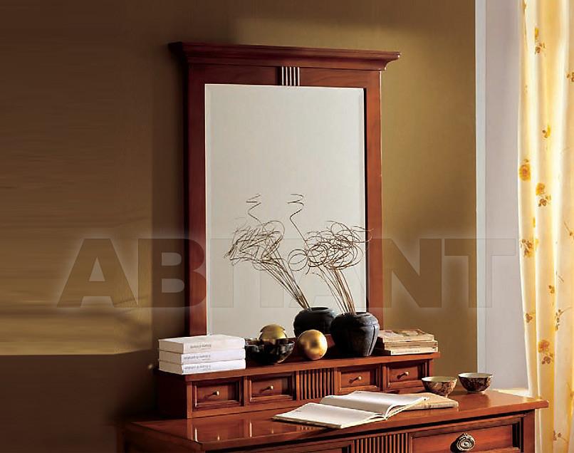 Купить Зеркало настенное Arte Antiqua Lawrence 2903