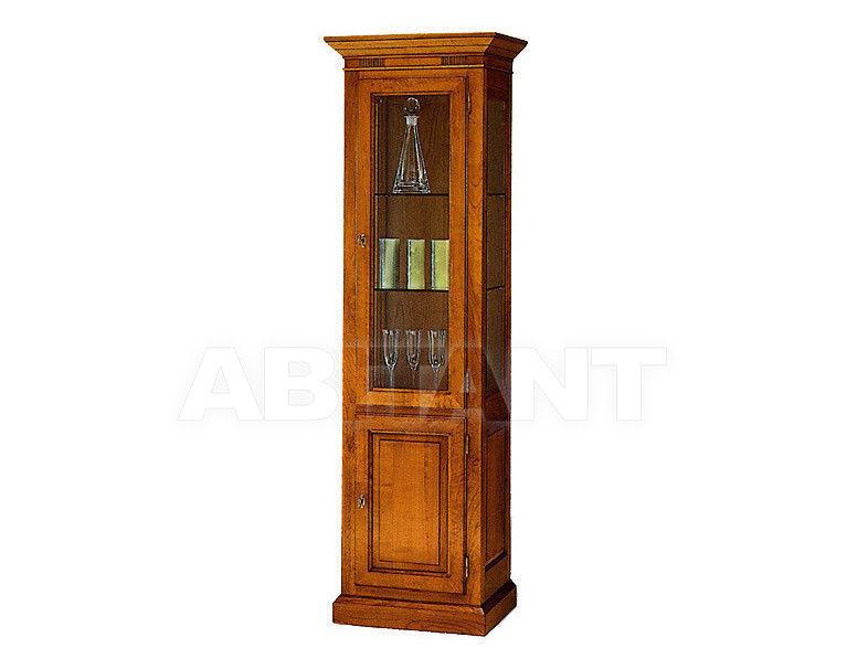 Купить Сервант Arte Antiqua Luna 2955/L12