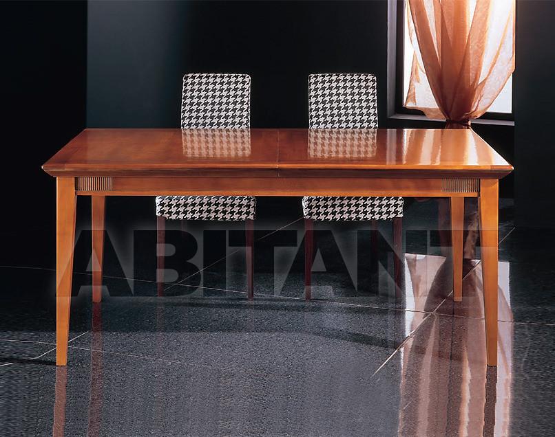 Купить Стол обеденный Arte Antiqua Tavoli E Sedie 2221