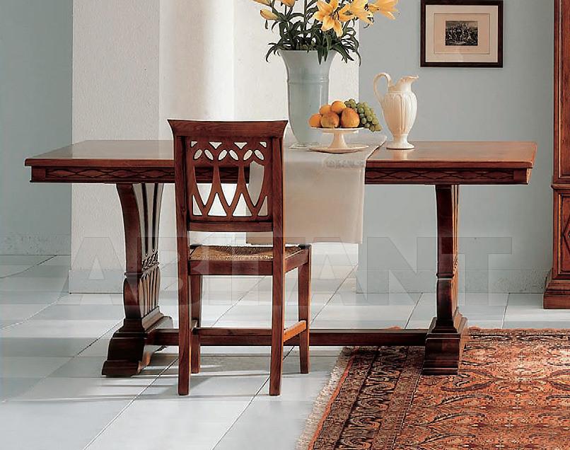 Купить Стол обеденный Arte Antiqua Tavoli E Sedie 175/A