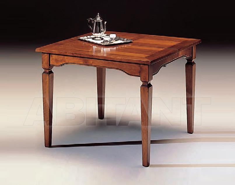 Купить Стол обеденный Arte Antiqua Tavoli E Sedie 177